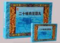十三味菥蓂丸(旅游包装)