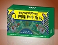 金珠雅礱牌 十四味羚牛角丸
