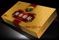 康桑藏祕片(大盒)