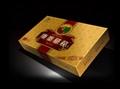 康桑藏秘片(小盒)
