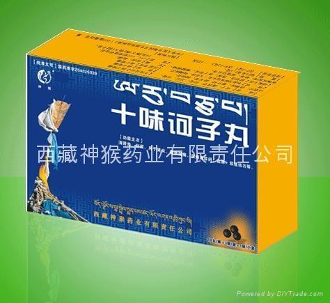 【主治功能】清腎熱、利尿。用于腎炎,腰膝酸痛,尿頻及尿閉,血尿,尿道結石等。