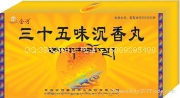 【功能主治】清瘟熱,祛風,益肺,利痹。用于癘、熱、隆相搏引起的疾病, 熱病初起,肺痼疾,肺鐵布癥,咳