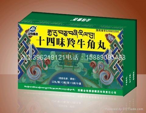 【主治】活血化瘀,调经。用于子宫瘀血,月经不调,腰部酸痛,下腹痛,气喘背痛。祛风镇痛,调经血。用于妇