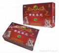 西藏特产 西藏秦艽(祛风除湿,活血舒筋、清热利尿)