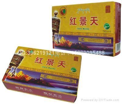 具有滋补强壮、活血清肺、解热止痛、抗疲劳、抗衰老、抗寒、抗缺氧功效。