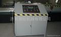 Laminated  glass Machine 2