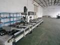 全自動鋁型材加工中心