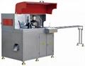 Aluminum alloy processing equipment