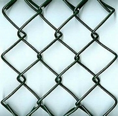 CHAIN LINK FENCE SYSTERM