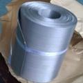 Tela Mesh/Five Heddle Weave Mesh