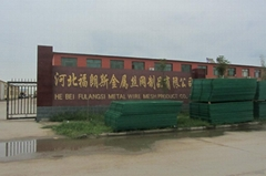 Hebei Fulangsi Metal Wire Mesh Product Co., Limited