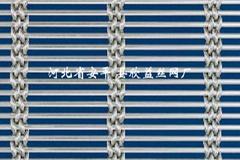 Steel Rope Mesh