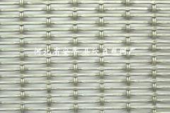 Metal Decorative Network