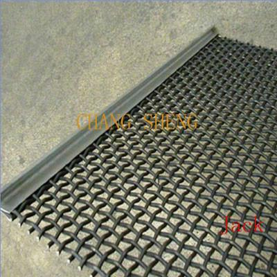 65Mn Mineral Screen 1