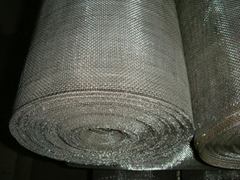Aluminum window screen W