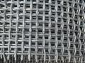高碳鋼軋花網