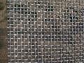 高碳钢轧花网 2