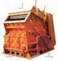 iron crusher, 4