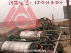 Iron Separator