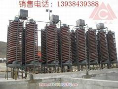 Hematite equipment