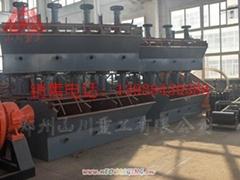 Gold ore flotation machine