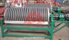 Election iron machine