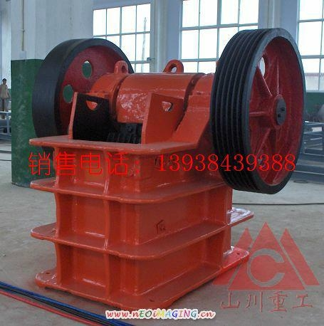 iron crusher, 1