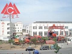 Zhengzhou Shanchuan heavy industry Co.,Ltd