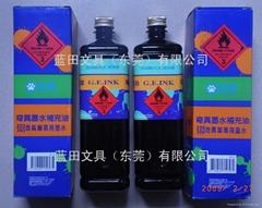 台湾SlMBALION雄狮墨水GER-900