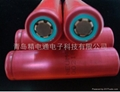 日本 三洋  18650 充电 锂电池 5