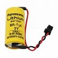 Yaskawa PLC Battery PMC BR-2/3A-1