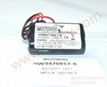 MOTOMAN HW9470917-B MFG# 142198-2