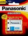 2CR5 2CP3845 2CR-5W/C1B 松下Panasonic 锂电池 相机电池 5