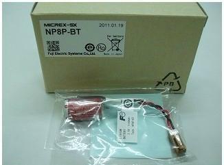 富士PLC电池 NP8P-BT  1