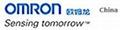 欧姆龙系列-专用电池