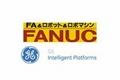 GE/FANUC系列-專用電池