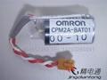 Omron PLC Battery CPM2A-BAT01 3.6V 1000mAh PLC Lithium Battery