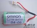 Omron CJ1W-BAT01 3.6V  PLC Lithium Battery