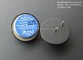 德国阳光锂亚电池 3.6V,S