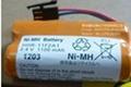 YOKOGAWA HHR-11F2A1 Battery