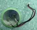 V7-BT 电池 更换V7系列