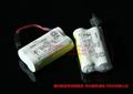 YOKOGAWA DCS Battery HHR-11F2G2
