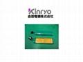 KC0130A of jinling electric batteries