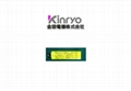 KC0402A of jinling electric batteries