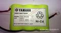 YAMAHA KS4-M53G0-102  3.6V 2000mAh Battery