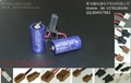 MAXELL CR17335 +Connector 3V 1750mAh Lithium Battery