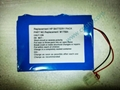 HP M1758A M1722A M1723A M1722B M1713B defibrillation apparatus batteries