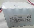 Kenz medical HHR-38AF25G112 v battery