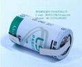 France SAFT Lithium Battery LS26500 ST 3.6V 7.7 Ah  C-size