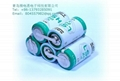 SAFT Lithium Battery LSH20 Battery Package